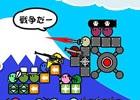 多彩な要塞を築き上げ、相手の要塞を打ち崩せ!Android版「激突要塞!+」が配信
