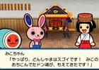 3DS「太鼓の達人 どんとかつの時空大冒険」みこちゃんも登場する追加コンテンツ「人気曲+追加クエストパック4」が配信開始