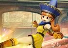 PS4/PS3「ドラゴンクエストヒーローズ 闇竜と世界樹の城」に歴代キャラクターたちが参戦―キャラクターボイス対応でアリーナやテリーたちがしゃべる!