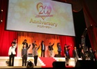 舞台は船上パーティー!ファン&キャストでシリーズ20周年記念の幕開けを祝った「ネオロマンス 20th アニバーサリー」