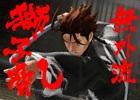 坂本龍馬編となるPS3「憂世ノ志士」が2015年1月29日に!沖田芳次郎編となるPS Vita「憂世ノ浪士」が2015年2月11日に発売決定