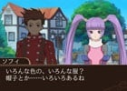 3DS「テイルズ オブ ザ ワールド レーヴ ユナイティア」DLC第1弾は特別イラスト付きの追加マップ「奇妙な夢の贈り物」!LV上げオススメマップも今だけ無料