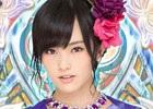 「AKB48の野望」キャストリニューアル実施で山本彩さん、宮脇咲良さん、生駒里奈さんなど新たに27名が参戦!最強巫女リーグも開催