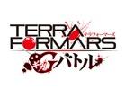 GREEにて配信予定の「テラフォーマーズ G(ギガ)バトル」TVCMが放送開始!