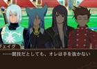 3DS「テイルズ オブ ザ ワールド レーヴ ユナイティア」ナハト組、テルン組に分かれて運動会!?DLC第3弾が配信