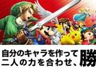 ニコニコ本社で総勢約250チームによる「大乱闘スマッシュブラザーズ for Nintendo 3DS」公式予選大会が開催―決勝大会は11月30日に実施