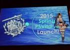 「ロデア・ザ・スカイソルジャー」「艦これ改」など今後のラインナップが紹介された角川ゲームス、フロム・ソフトウェアによるメディアブリーフィングをレポート