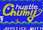 「プロジェクトEGG」にて「ハッスルチューミー(MSX版・Windows8.1対応版)」の無料配信がスタート