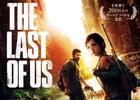 2015年1月発売のPS3/PS Vita the Bestが発表―「The Last of Us」「第3次スパロボZ 時獄篇」「大神 絶景版」「アイマスOFA」がラインナップ