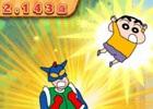 しんちゃんひたすら空高く飛ばそう!iOS/Android「クレヨンしんちゃん 空飛ぶ!カスカベ大冒険!」が配信開始