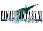 PS4版「ファイナルファンタジーVII インターナショナル」&「ファイナルファンタジーX/X-2 HD リマスター」が2015年春に発売決定