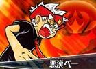 3DS「パズドラZ」と漫画「ウソツキ!ゴクオーくん」がコラボ!「初代閻魔大王・地獄王」や「ネコカラス」なども登場