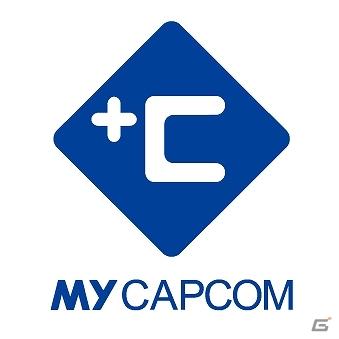 カプコン公式ファンサイト「マイカプコン」にて冬の3大プレゼントキャンペーン開催!