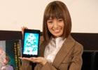 アニメ大好き南明奈さんが特製衣装でゲームにチャレンジ!iOS/Android「境界の黒翼 アサルトレイヴン」配信記念イベントの模様をレポート