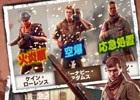 iOS/Android「ブラザーインアームズ3:Sons of War」が配信開始!ギフトカード1,500円分が当たるTwitterキャンペーンもスタート