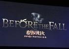 パッチ2.5「BEFORE THE FALL 希望の灯火」ついて語られた「第19回 FFXIV プロデューサーレターLIVE」―祖堅氏への質問も盛りだくさん