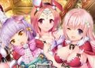 iOS/Android「禁断召喚!サモンマスター」聖なる夜を姫様を過ごす限定ガチャ「聖夜姫」が登場―声優カード化シリーズ計3種も抽選で排出