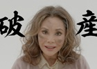 iOS/Android「LINE ゲットリッチ」デヴィ夫人、ビッグダディさん、杉村太蔵さん、筧美和子さんが出演する新TVCMが12月26日より放映
