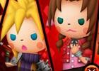"""「ゼノギアス」や「聖剣伝説3」の楽曲も!3DS「シアトリズム ファイナルファンタジー カーテンコール」追加DLC""""2nd Performance""""第3回が配信"""