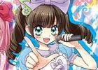 3DS「ドーリィ♪カノン ドキドキ♪トキメキ♪ ヒミツの音楽活動スタートでぇ~す!!」歌詞作成不具合と描画の乱れを修正するソフト更新データが配信