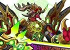 3DS「パズドラZ」1月15日より「守護龍・アヴァロンドレイク」「ゾンビーくん」登場ダンジョン絵馬が再配信!「覚醒ヘラ」登場ダンジョンも配信中