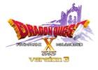 Wii/Wii U/PC「ドラゴンクエストX いにしえの竜の伝承 オンライン」が2015年4月30日に発売決定!
