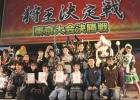 全国大会出場をかけて、東京最強のハンター達が集結!「モンスターハンターフェスタ'15」東京大会レポート