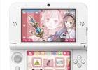3DS版「新・ロロナのアトリエ はじまりの物語」ロロナをイメージした3DS用のテーマが配信!