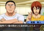 3DS「弱虫ペダル 明日への高回転」キャラクター同士が繰り広げるストーリーの一部が公開!御堂筋、待宮も参戦