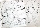 PS Vita「クロガネ回姫譚 -閃夜一夜-」出演キャストのサイン色紙などが当たる発売記念抽選会が1月29日に開催!