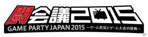 スクウェア・エニックスのアーケード完全新作「スクール オブ ラグナロク」が発表―闘会議2015、JAEPO2015に早くも出展!