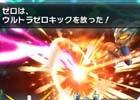 3DS「ロストヒーローズ2」予告情報PV第8話が公開―ヒーローラッシュ&ブレイブスキルがお披露目!