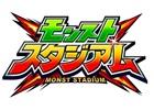チーム対戦によるタイムアタックバトルゲーム「モンストスタジアム」のテスト版が闘会議2015で初公開!ゲームの遊び方を紹介