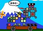 選べる兵玉は54種類、要塞壁は18種類に増量!ストラテジーゲーム「激突要塞!+」iOS版が配信