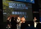 【闘会議2015】「ゴッドイーター2 レイジバースト」の体験版は2月5日に配信!参加者を交えてのタイムアタックも行われたイベントをレポート