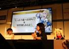 【闘会議2015】新PVからはアナゼルの声も…!?「ブレイブリーセカンド」ステージで新情報が公開