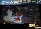 【闘会議2015】声優の菅沼久義さん、ランズベリー・アーサーさんらゲスト陣がキラーマジンガに挑戦。果たして勝敗の行方は?「ドラゴンクエストXTV in ゲーム実況ステージ」レポート