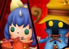 「クロノ・トリガー」よりカエルのテーマを収録!3DS「シアトリズム ファイナルファンタジー カーテンコール」2nd Performance第5回が配信