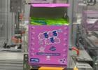 """3DS「新・ロロナのアトリエ はじまりの物語 ~アーランドの錬金術士~」が""""ねるねるねるね""""とコラボ!製造するクラシエフーズの工場にお邪魔してきた"""