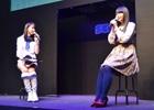 【JAEPO 2015】伊勢、日向を演じる大坪由佳さんがゲストに登場!「艦これアーケード」プレゼンテーションステージをレポート