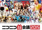 「大乱闘スマッシュブラザーズ for Nintendo 3DS/Wii U」日米代表戦が「ニコニコ超会議2015」超ゲームエリアにて開催決定