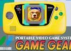 ゲームギア&マスターシステムをモチーフにした3DS用テーマ「セガハードシリーズ」第3弾が配信!