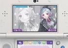"""3DS版「新・ロロナのアトリエ はじまりの物語」少年と少女両方の""""ホム""""がデザインされた第2弾3DS用テーマが配信!"""