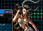 3DS「デビルサバイバー2 ブレイクレコード」いつの間に通信第4弾で新たな悪魔が合体解禁!