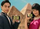 柴咲コウさん&柳楽優弥さんの豊かな表情に注目!iOS/Android「クラッシュ・オブ・クラン」のTVCMが2月23日より放映
