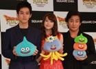 松坂桃李さん、桐谷美玲さん、片岡愛之助さんも登場した「ドラゴンクエストヒーローズ 闇竜と世界樹の城」完成披露発表会をレポート
