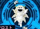 3DS「デビルサバイバー2 ブレイクレコード」いつの間に通信第5弾が配信―ルシファフロストなど6体の新たな悪魔が合体解禁!