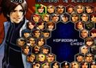 シリーズ最多のプレイキャラクターが参戦するSteam版「THE KING OF FIGHTERS 2002 UNLIMITED MATCH」が配信スタート!