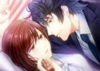 超一流セレブたちとの恋愛ストーリーが楽しめる「スイートルームの眠り姫◆セレブ的 贅沢恋愛」dゲームにて配信開始