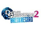 3DS「デビルサバイバー2 ブレイクレコード」不具合が改善された更新データ「Ver.1.1」が配信